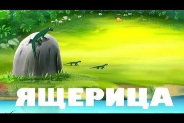 Uroki-Tetushki-Sovy-Uroki-zhivoj-prirody-YAshheritsa