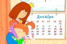 ZHila-byla-TSarevna-Advent-kalendar-Novogodnie-multiki-i-pesni-dlya-detej