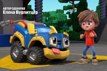NEW-Rev-i-zavodnaya-komanda-spasayut-kotyonka-novye-serii-21-24-Mashinki-tachki-gonki