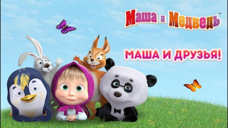 Masha-i-Medved-Masha-i-Druzya-Sbornik-multfilmov