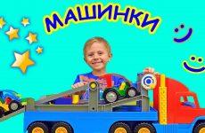 Mashinki-AVTOVOZY-dlya-detej-i-Danik-Video-pro-MASHINKI-dlya-samyh-malenkih