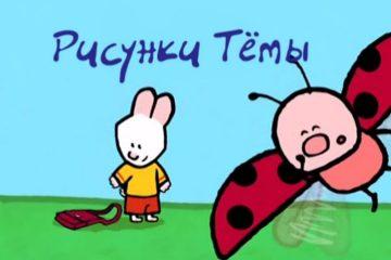 Risunki-Tyomy-Uchimsya-risovat-Sbornik-4