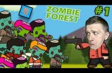 STROJ-CHto-by-VYZHIT-ili-Vyzhivalka-protiv-ZOMBI-SIMULYATOR-Zombie-FOREST-ot-FFGTV