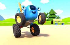 Sinij-Traktor-3D-Klad-i-kolyosa-Novye-multiki-pro-mashinki