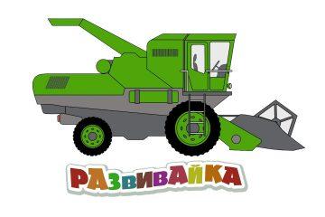 RAZVIVAJKA-Bolshoj-sbornik-razvivayushhih-multikov-dlya-malyshej.-CHast-5